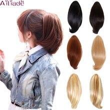 Ailiade curto em linha reta rabo de cavalo hairpiece alta temperatura sintético garra clip na cauda do cabelo para as mulheres preto marrom pônei cauda
