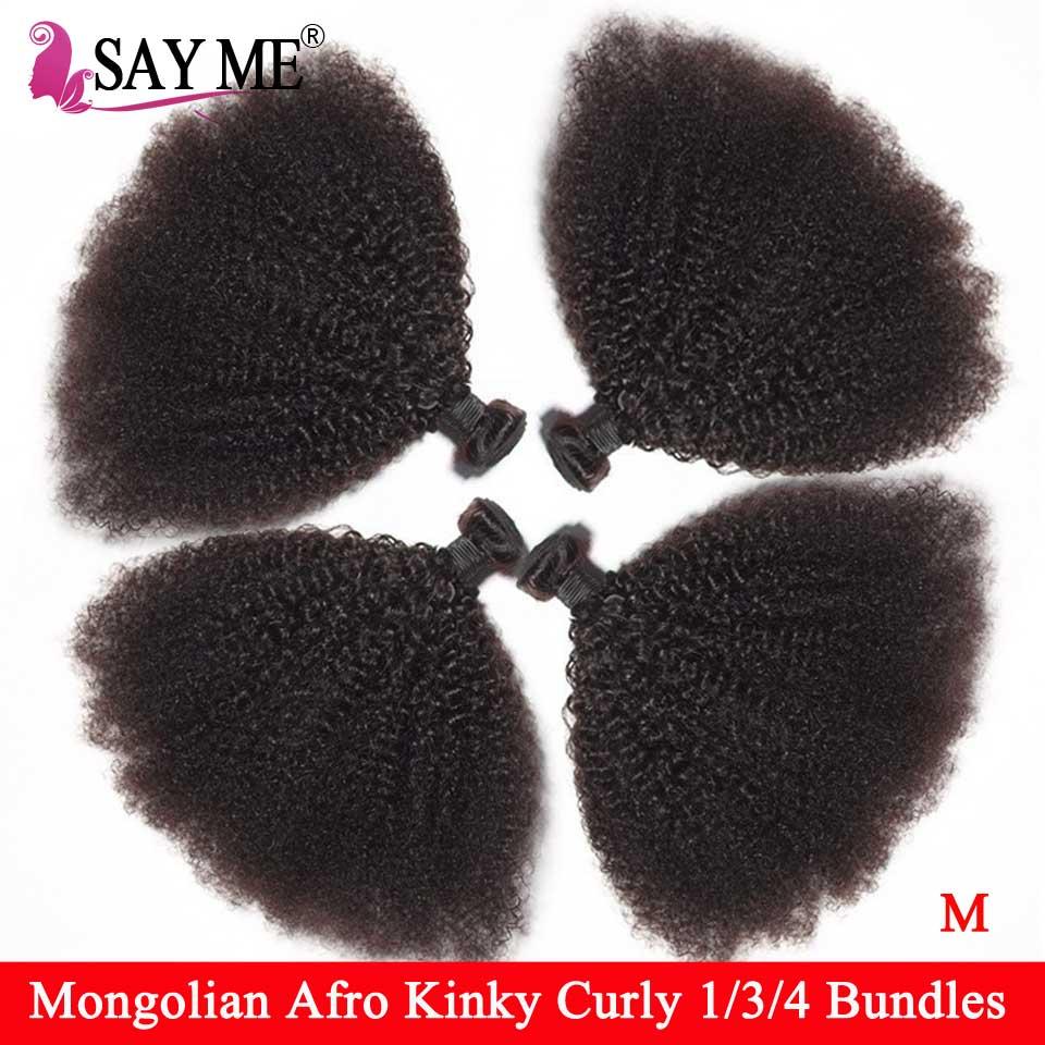 Mongolian Afro Kinky Curly Hair 3 4 Bundles Deal 100% Human Hair Bundles Remy Human Hair Extensions For Black Women Braiding