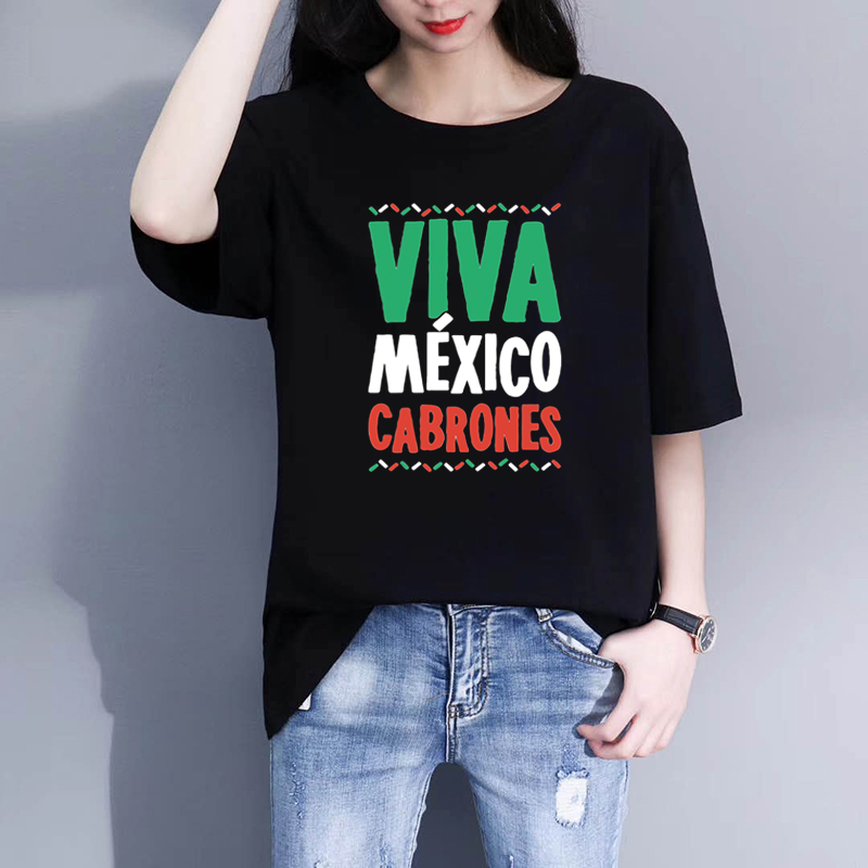Viva Mexico Youth Kids Mexican Mariachi Charro Halloween Costume T-Shirt