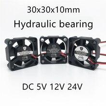 Ventilateur dimprimante 3d, 2 pièces, 30MM, 30x30x10MM, 3cm, 5V, 12V, 24V, 0.1A, carte graphique