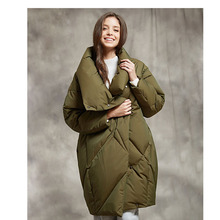 Ladies Jacket Goose-Down Winter Women's Thick F142 Bread-Cocoon-Shaped White Mid-Length