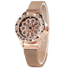 Special Revolvable Dial Quartz Watch for Ladies Classic Magnet Buckle Quartz Watches for Women Diamond-encrusted Wristwatch Gift guanqin women quartz watch artificial diamond dial wristwatch for women