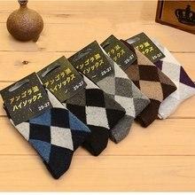 Xpay зимние мужские теплые шерстяные толстые носки для работы
