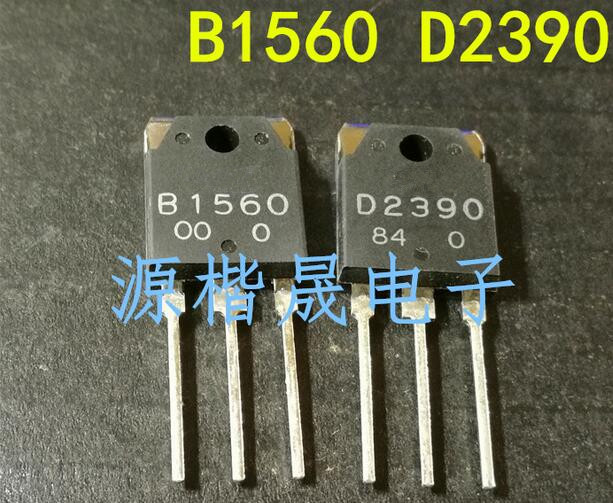 4pcs/lot B1560 D2390 2pairs (2pcs 2SB1560 + 2psc 2SD2390) original authentic In Stock image