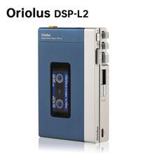Oriolus DPS-L2 ES9038 Pro USB DAC OPA1612 DSD256 384kHz/32Bit 3.5+3.5&4.4mm Output Cassette Classic Look HiFi Music Player