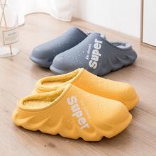 Zapatillas de invierno para hombre y mujer, zapatos cálidos, impermeables, antideslizantes, de felpa, de algodón, para interior y exterior, Zapatillas de casa, chanclas, novedad de 2021