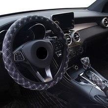 Cuero de la PU de protector para volante de coche Interior del coche accesorios Universal funda de volante de coche adecuado para diámetro 37-39cm.