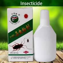 Super eficaz cucaracha bicho asesino polvo de chinches de cama de insecticida anticucarachas matar hormiga araña escorpión cebo repelente