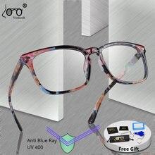 Очки для компьютера оправы очков с защитой от синего света мужские