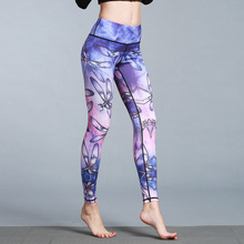 High waist yoga pants ladies sports fitness leggings striped printing stretch gym running tights S-XL code