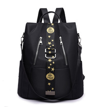 LISM Lady anti-theft backpack classic Oxford cloth solid color backpack fashion letter shoulder bag ladies travel bag