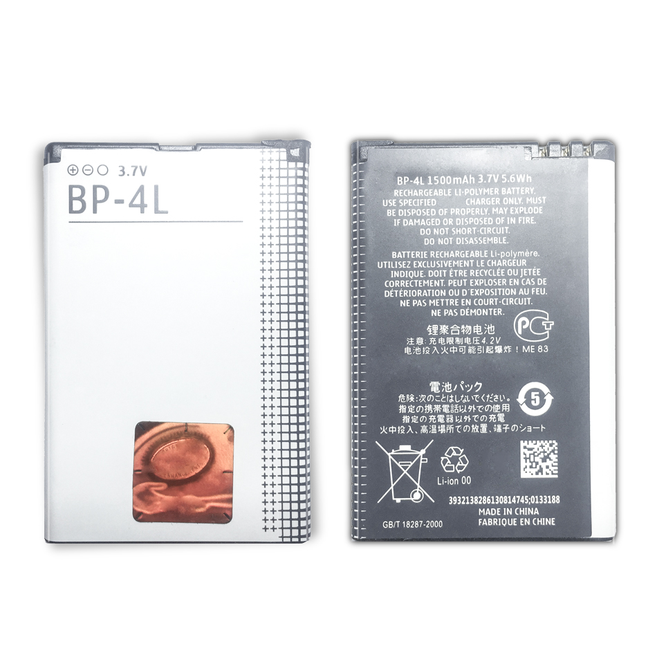 Battery BP-4L 1500mAh For Nokia E52 E55 E63 E71 E72 E73 N810 N97 E90 E95 6790 6760 6650 BP-4L Phone Battery image