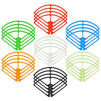 7 Colors Protective Frame Protection For MJX B2C B2W Bugs 2 Drone Hubsan H501S H501C H501E Protect RC Quadcopter Spare Parts Set цена 2017