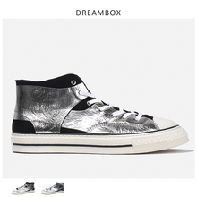 Silver high upper shoes in the upper board shoes male champagne shoes Korean version trend joker casual sneaker brand new autumn black high shoes male korean the tide fall back to the martin shoes new autumn winter british retro cowhide breathable sneaker