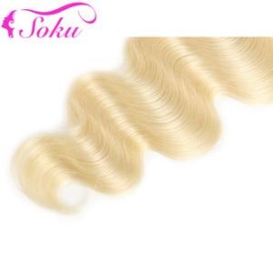 Image 4 - 613 דבש בלונד שיער טבעי חבילות Soku 8 26 inch ברזילאי גוף גל שיער טבעי Weave חבילות 1Pc רמי שיער טבעי תוספות