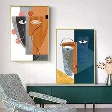 Arte abstracto de la pared de la figura Vintage pintura en lienzo carteles geométricos e impresiones Pop cuadros para la decoración Interior de la casa de estar