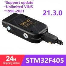 2020 OBDII כבל 21.3.0 ממשק HEX V2 USB ממשק עבור פולקסווגן אאודי סקודה מושב באמת hex v2 תומך יכול וuds פרוטוקולי