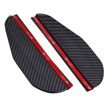 Car rearview mirror flashing board Rain eyebrow Thickened carbon fiber texture visor Automobile sunny