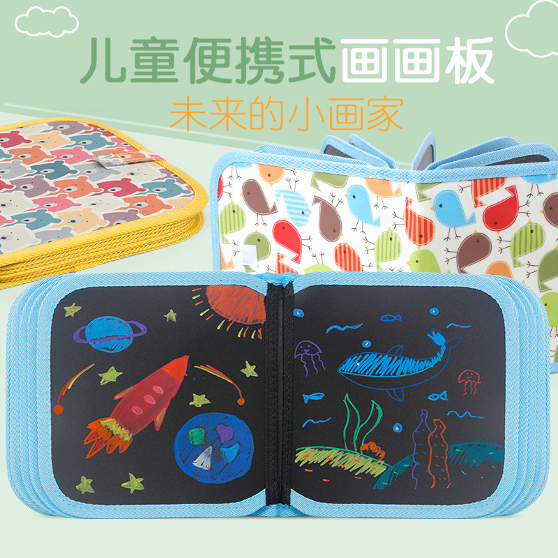 2203 # CHILD'S Drawing Book Blackboard Album Of Painting-Wipe Seemless Chalk Watercolor Pen 14 Surface 12 Pen