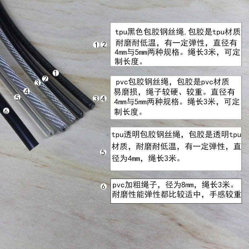 Men's Wire Rope Men's Rough Lengthen Backup TPU Wear-Resistant Men's Profession Game Men's Low Temperature Resistance