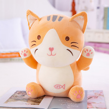23/38CMHot Lucky Cat Toy Filled Animal Doll Pillow Cushion Gift Home Furnishing Car Decoration