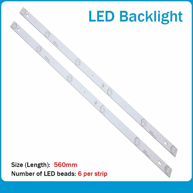 New 2pcs/set 6LED(6V) 560mm LED Backlight Strip For L32P1A 4C-LB3206-HR03J HR01J 32D2900 32HR330M06A5 V5
