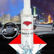 Новинка 100 мл гидрофобное покрытие для автомобиля, водонепроницаемое покрытие для лобового стекла, покрытие для зеркала заднего вида, антизапотевающее средство для автомобиля