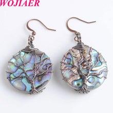 Wojiaer redondo concha natural balançar brincos antigo cor prata árvore da vida fio envolto brincos de gota jóias femininas pbv906