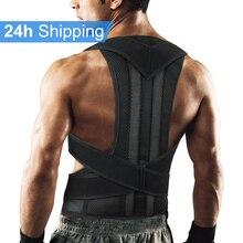 Correa de espalda ajustable Corrector de postura soporte de hombro apoyo Lumbar corsé para hombres Dropshipping