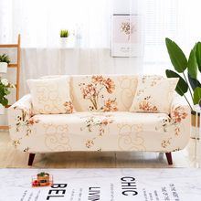 New Floral Printed Sofa Cover for Living Room,High Stretch All-Inclusive,Non-Slip Dust-Proof, All Seasons Universal,1 2 3 4 Seat