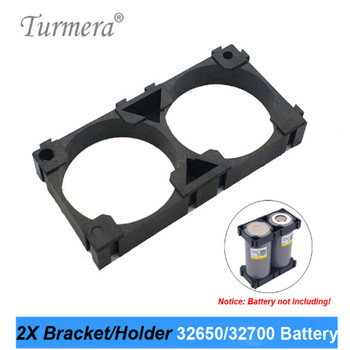 Turmera 32650 32700 2x Battery Bracket Cell Safety Anti Vibration Plastic Brackets For battery pack 10pieces