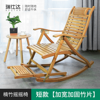 Bamboo Recliner Folding Rocking Chair Balcony Home Leisure Chair Lazy Sunbathing Old Man Backrest Leisurely Chair Rocking Chair