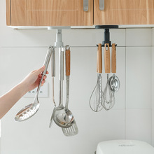 Rack-Holder Shelf Cupboard Kitchen-Hook-Organizer Storage-Cabinet Wall-Dish Bathroom-Hanger