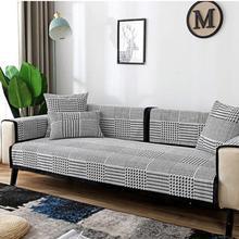 Синель диван подушка Всесезонная Универсальный богемный стиль