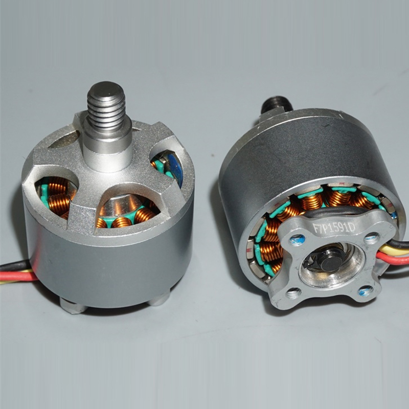 2312 Brushless Motor Kv950 Spirit 2312 DIY F450f550 Refit Parts Phantom 3