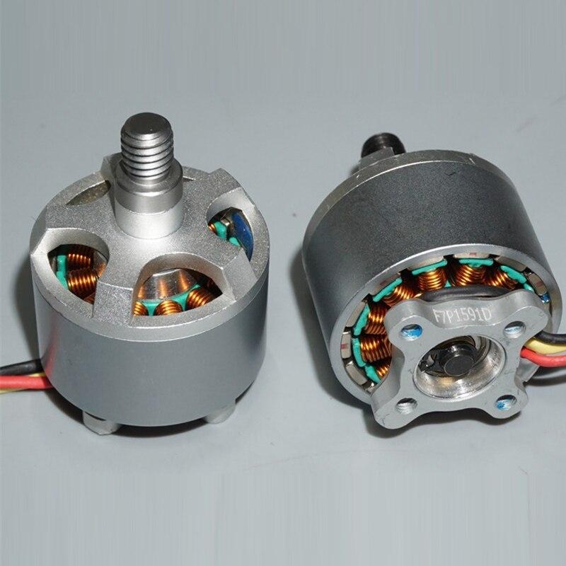 2312 Motor sin escobillas Kv950 Spirit 2312 DIY F450f550 piezas de repuesto Phantom 3