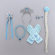7pcs Elsa Anna Princess Tiara Set Party Cosplay Crown + Wig + Wand+Glove+necklace +earring +ring for girl hair accessories(China)
