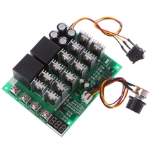 DC 10-55V 12V 24V 36V 48V 55V 100A Motor Speed Controller PWM HHO RC Reverse Control Switch with LED Display 10 30v 100a dc motor speed control pwm hho rc controller 12v 24v 3000w max