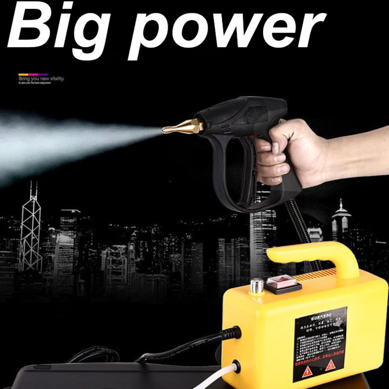 220V Multi-Purpose Pressurized Handheld Electric Steam Cleaner Portable Household Cleaner All-In-One Sanitizer Kitchen Carpet
