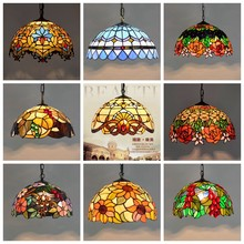 European Retro Tiffany Colorful Glass Chandelier Bar Restaurant Creative Rural Bedroom Porch Balcony Mediterranean Chandelier