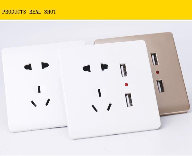 便宜USB插座多功能五孔_07