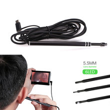 2M 3 In1 Photos Inspection Camera Endoscope Ear Spoon Borescope Practical Computers Real-Time Video USB Mobile Phones