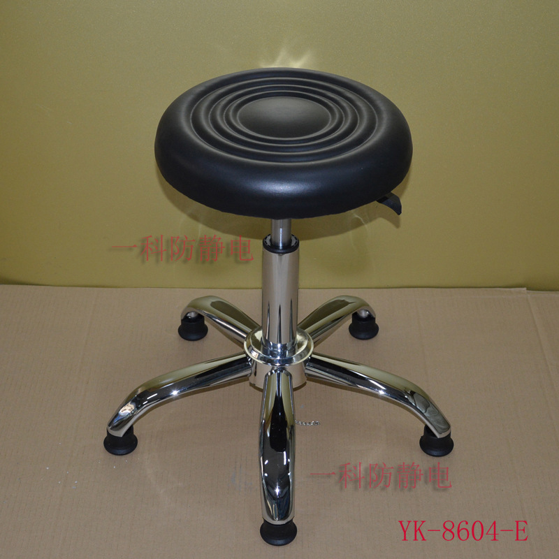Manufacturers Direct Selling Height Adjustable Stool Office Stool Workshop Work Stool Sponge Height Adjustable Stool Chair Curre