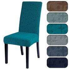 1% 2F2% 2F4% 2F6pcs стул чехол столовая комната дом съемный эластичный моющийся стул чехол толстый ткань эластичный сиденье чехол протектор