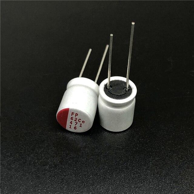 50 قطعة 470 فائق التوهج 16 فولت FP 10x12.5 مللي متر منخفضة ESR أعلى درجة 16V470uF VGA/اللوحة الصلبة مكثف