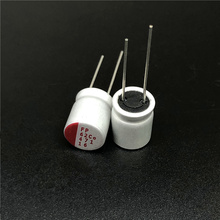 50pcs 470uF 16V FP 10x12.5mm Low ESR Top Grade 16V470uF VGA/Motherboard Solid Capacitor
