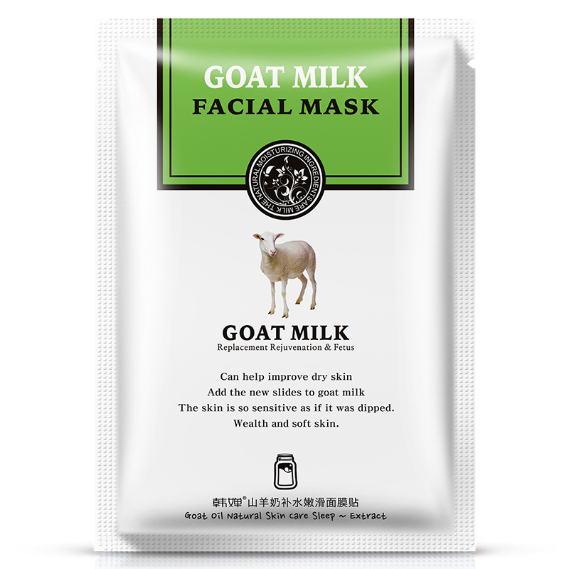 Goat Milk Moisturizing Tender Facemask Soothing Moisturizing Facemask