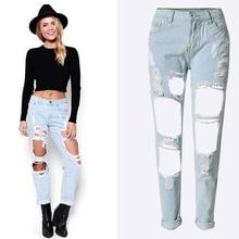 Fashion Women High Street Shredded Denim Loose Straight Pants Nine Pants Female Sexy Hollow Jeans high waist rips shredded jeans
