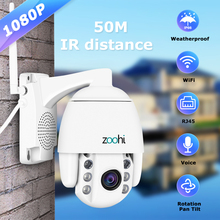 WIFI Camera Outdoor PTZ IP 1080p Speed Dome CCTV Wireless Security Cameras 2MP IR Two Way Audio Home Surveilance