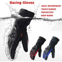 Мотоциклетные Перчатки водонепроницаемые ветрозащитные зимние теплые перчатки с сенсорным экраном